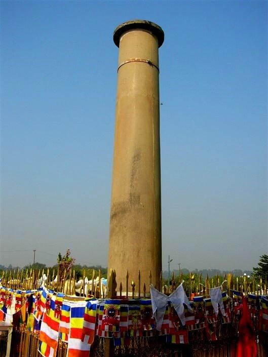 the Pillar built by emperor Ashoka at Lumbini